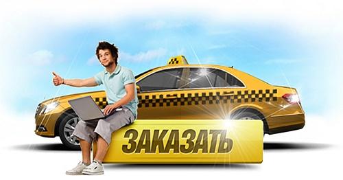 Люберецкое такси доступно потребителю круглосуточно