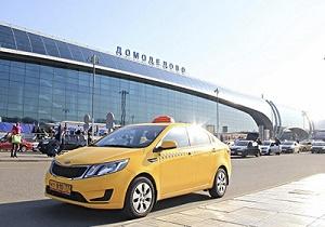 taxi-domodedovo-moskva