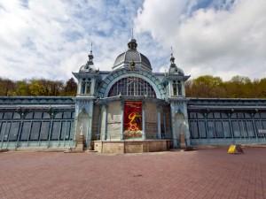 Пушкинская галерея Железноводск
